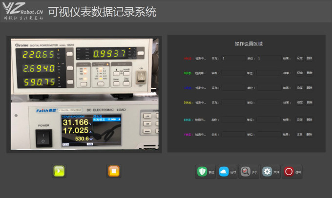 visual data logger data recorder UI